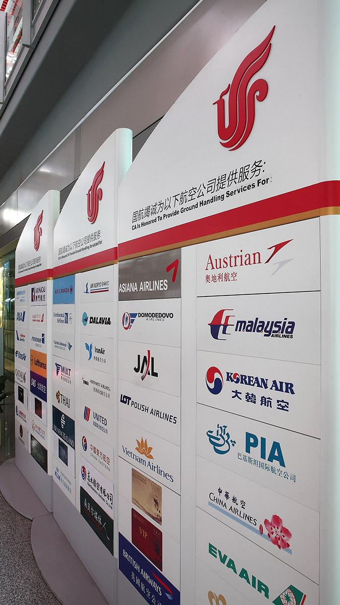 商业空间&导示中国国航导示应用场景
