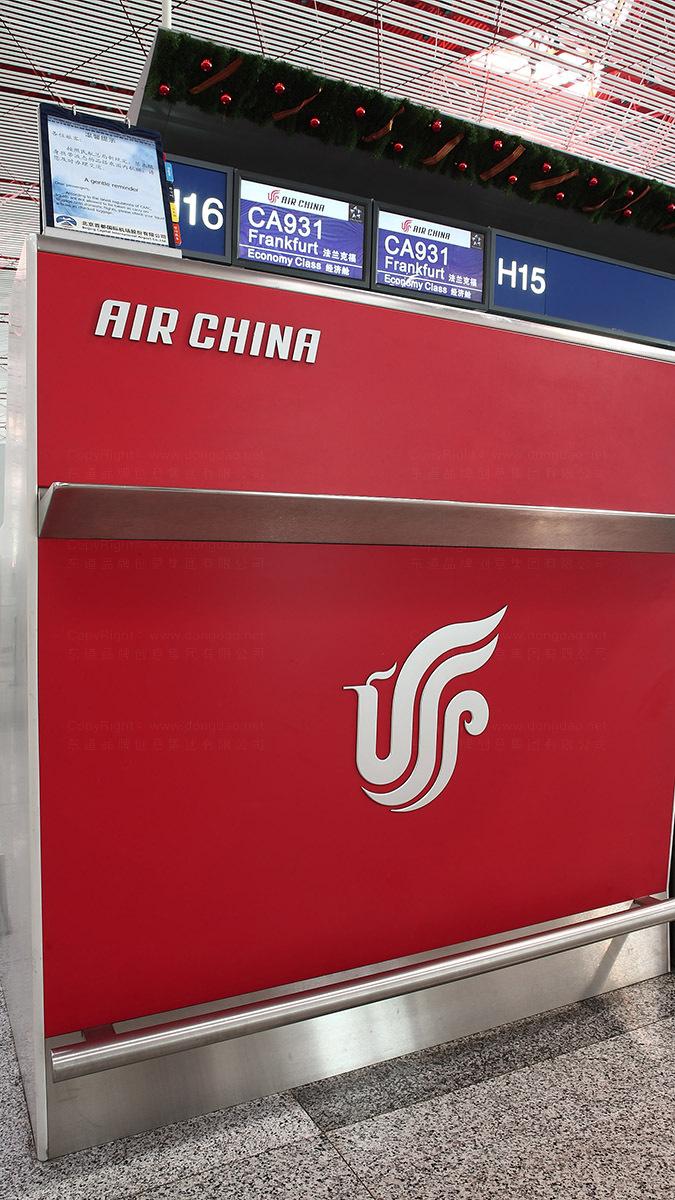 商业空间&导示中国国航导示应用场景_2