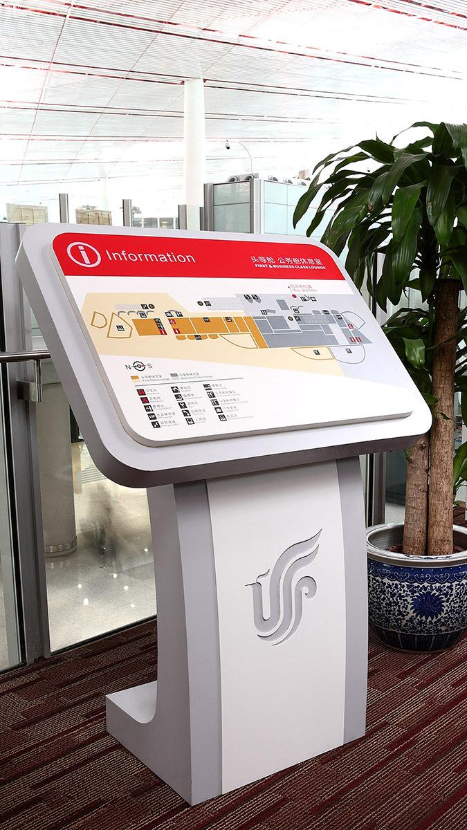 商业空间&导示中国国航导示应用场景_3