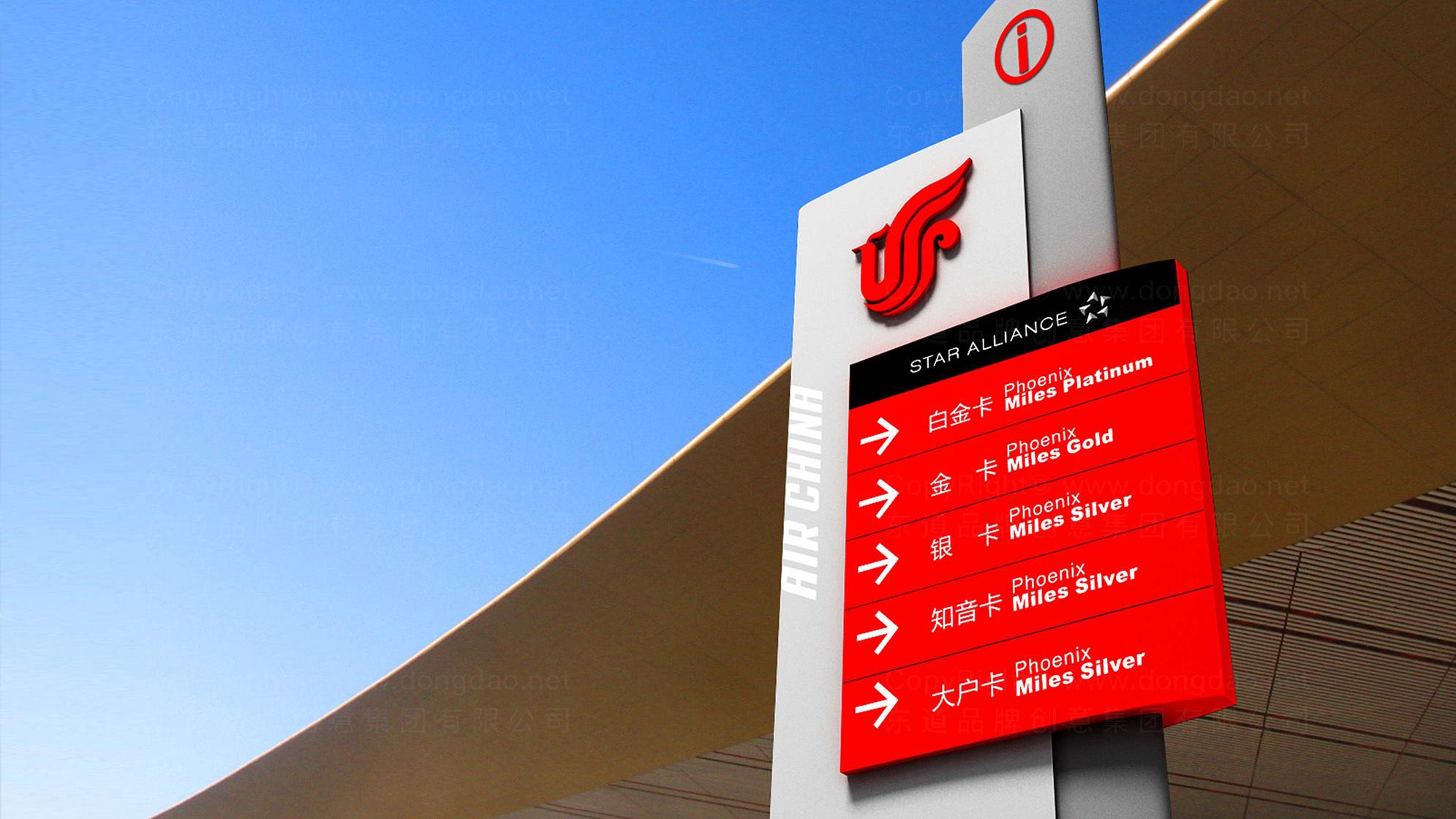 品牌设计中国国航VI设计应用场景_13
