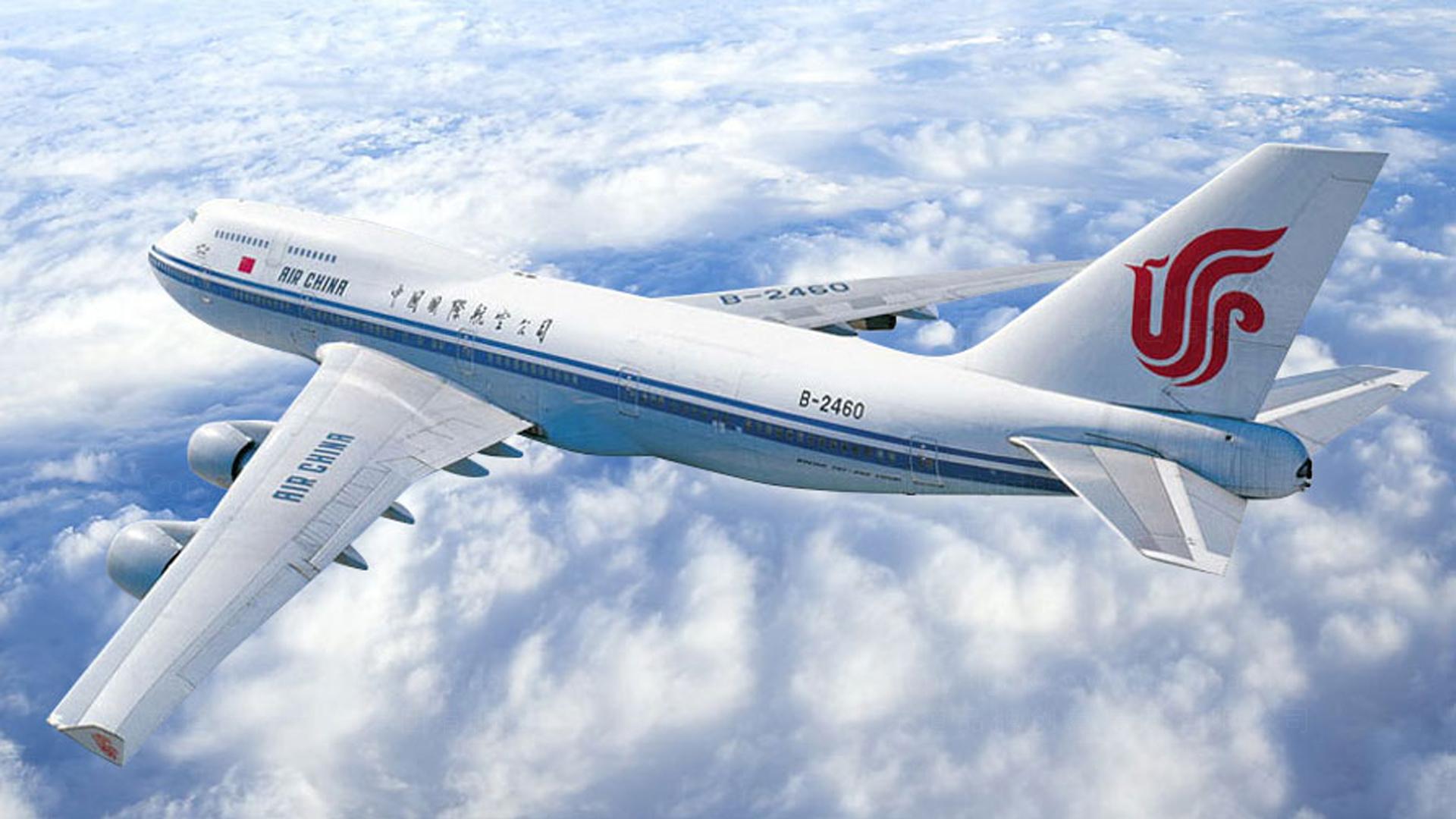 商业空间&导示案例中国国航三舱及产品设计