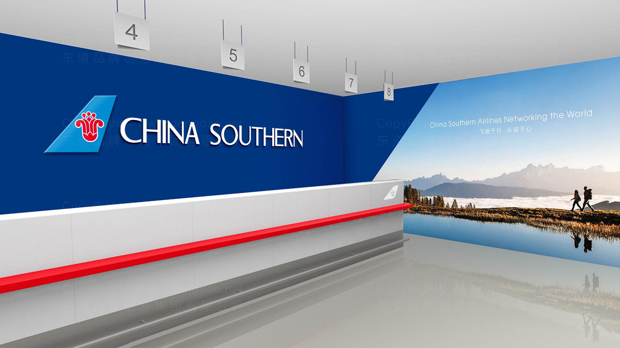品牌设计南方航空VI设计应用场景_10