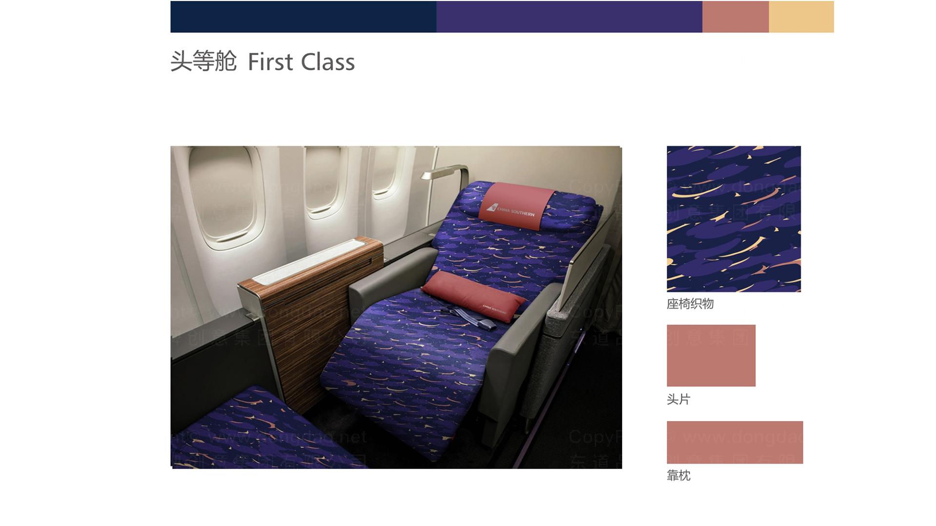商业空间&导示南方航空三舱设计应用场景_6