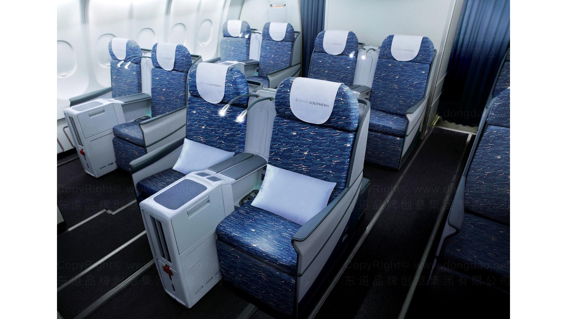 商业空间&导示南方航空三舱设计应用场景_3