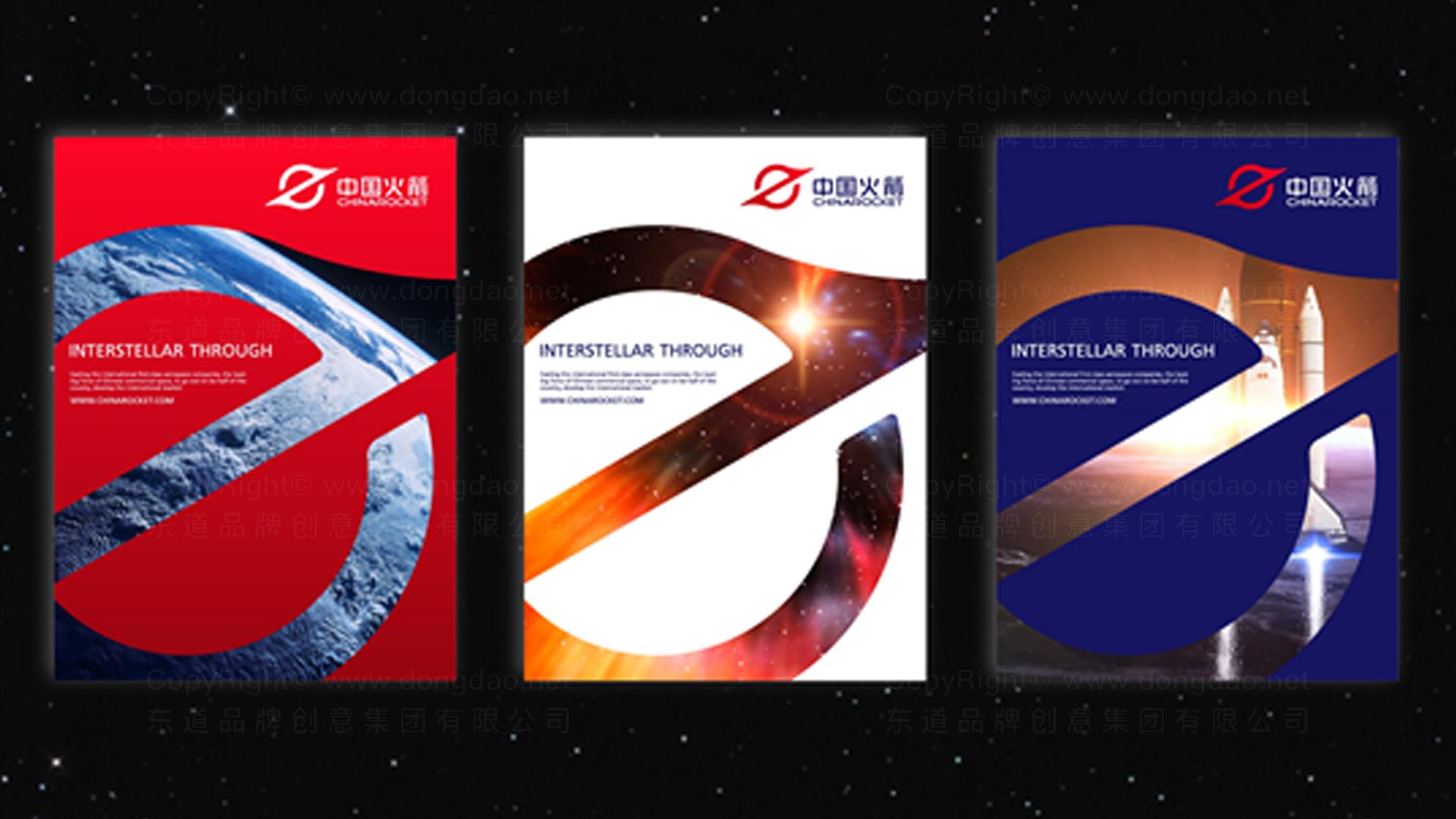 品牌设计中国长征火箭logo设计、vi设计应用场景_6