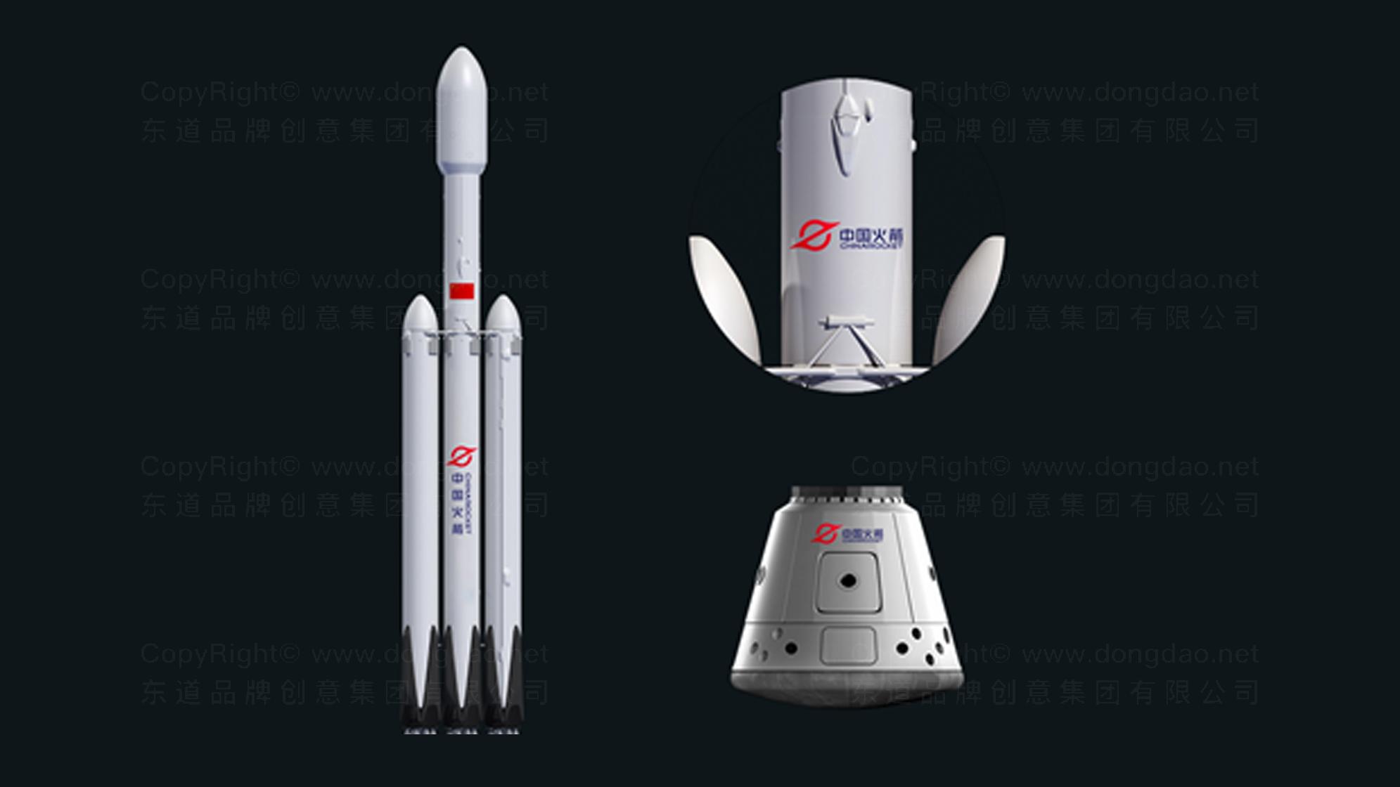 品牌设计中国长征火箭logo设计、vi设计应用场景_5