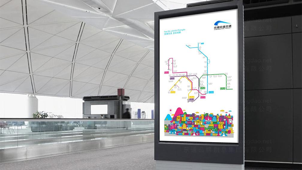 旅游文化专列视觉设计应用场景_3