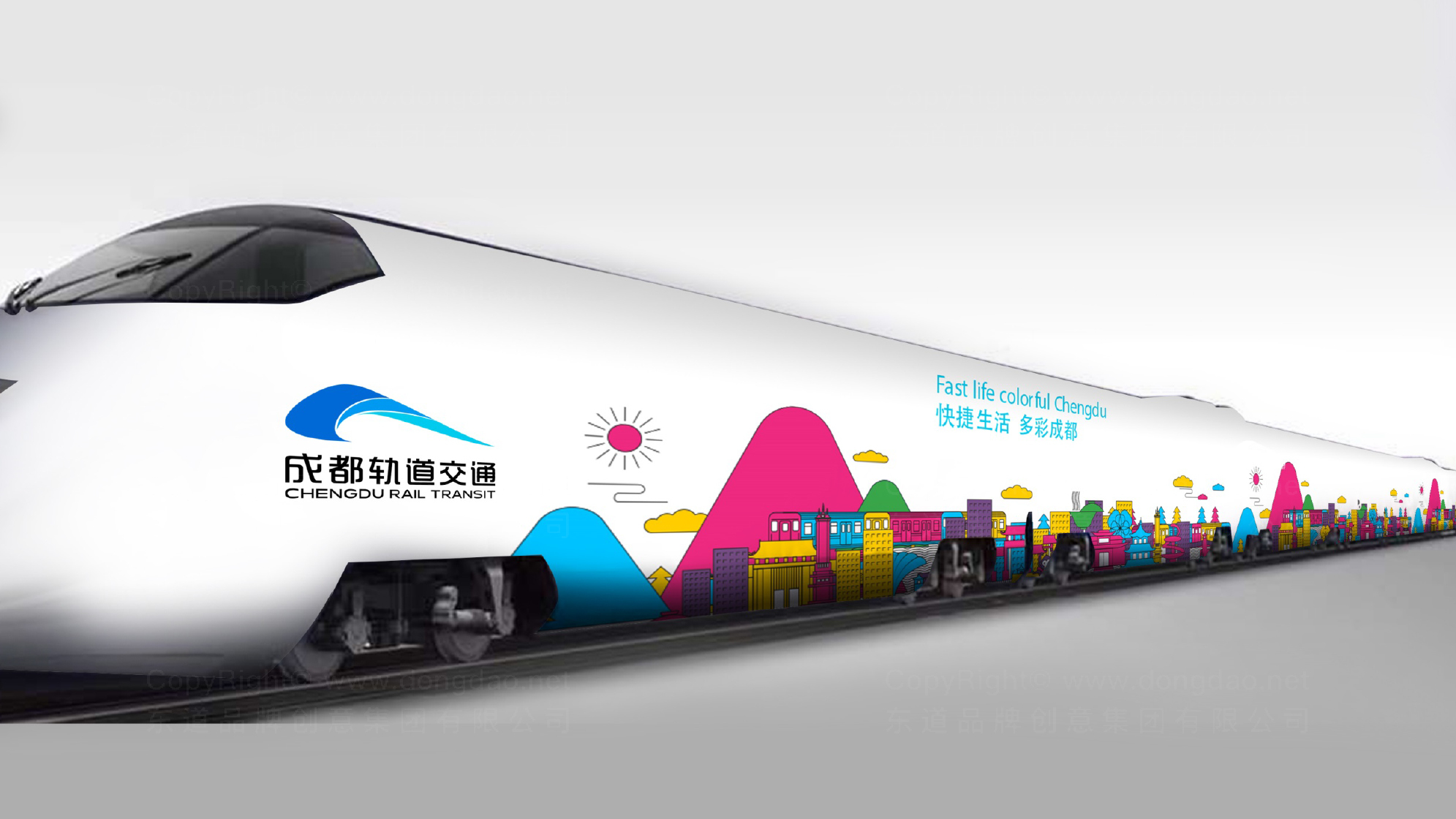 品牌设计案例成都地铁VI设计