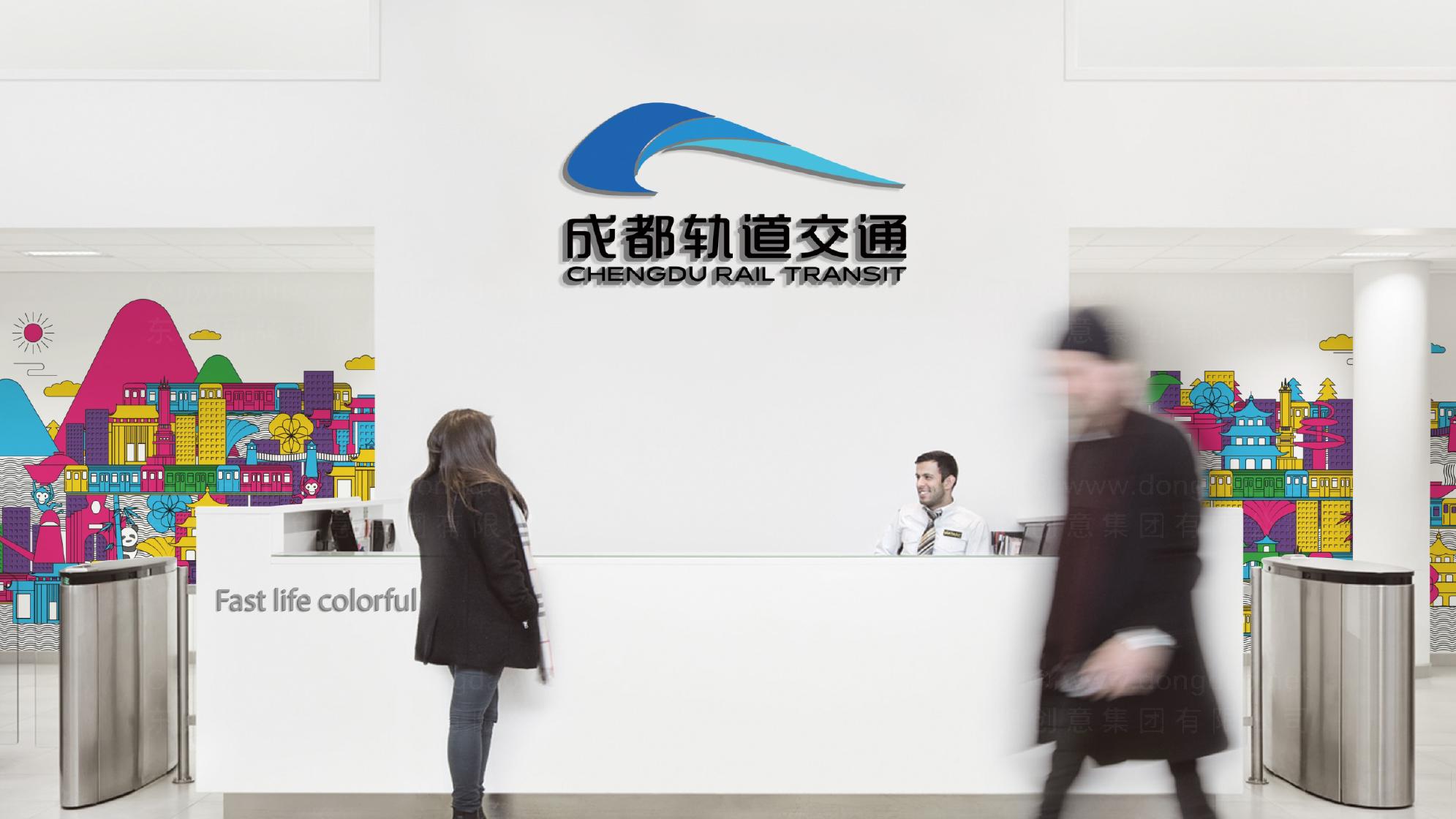 品牌设计成都地铁VI设计应用场景_9