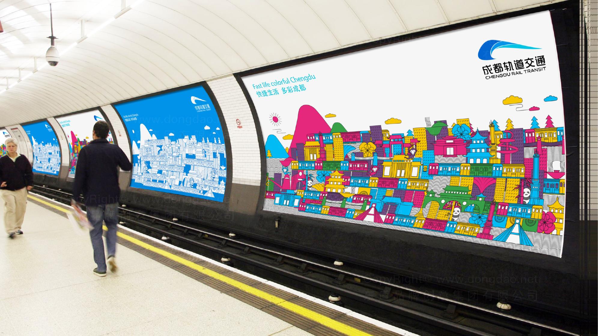 品牌设计成都地铁VI设计应用场景
