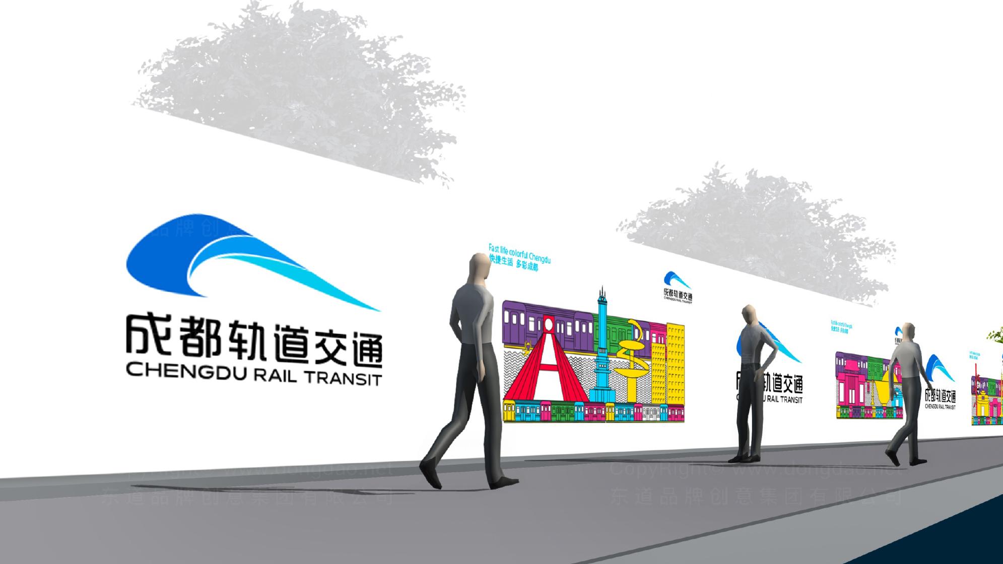 品牌设计成都地铁VI设计应用场景_1