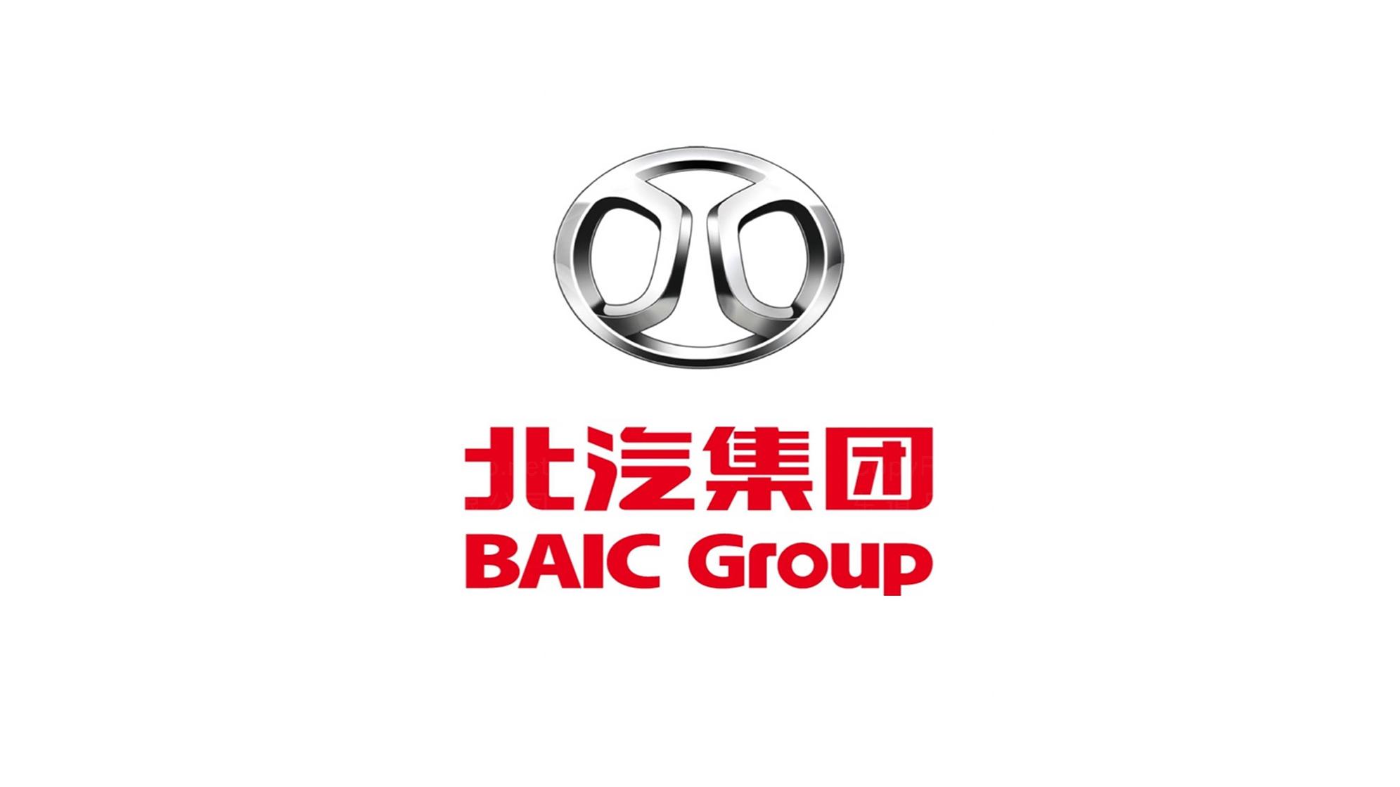 品牌设计案例北京汽车LOGO&VI设计