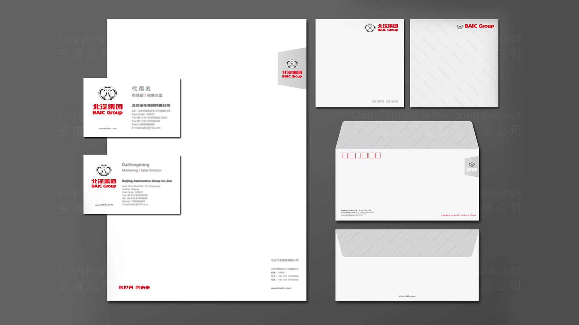 品牌设计北京汽车LOGO&VI设计应用
