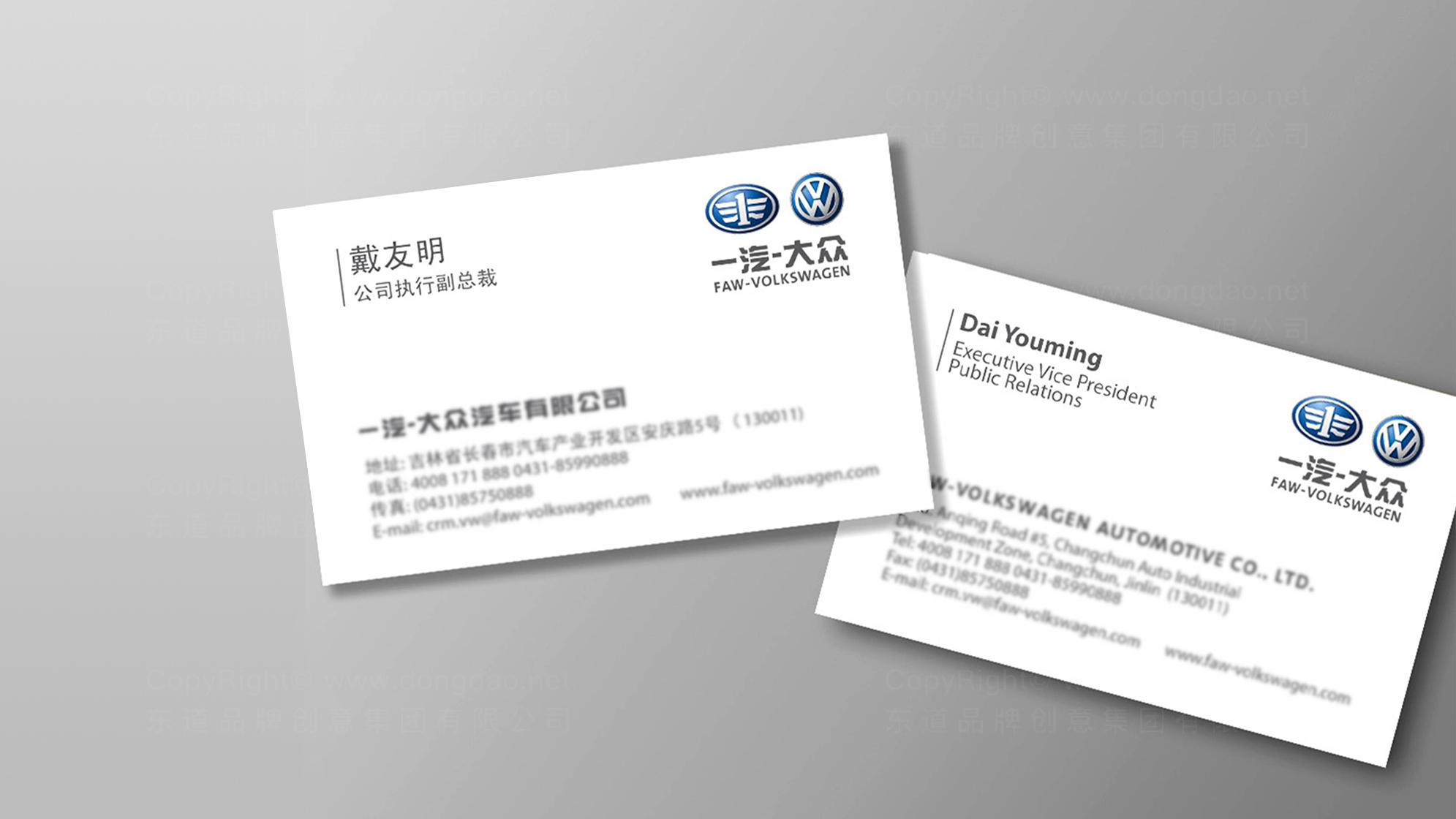 品牌设计一汽LOGO优化&VI设计应用场景_9