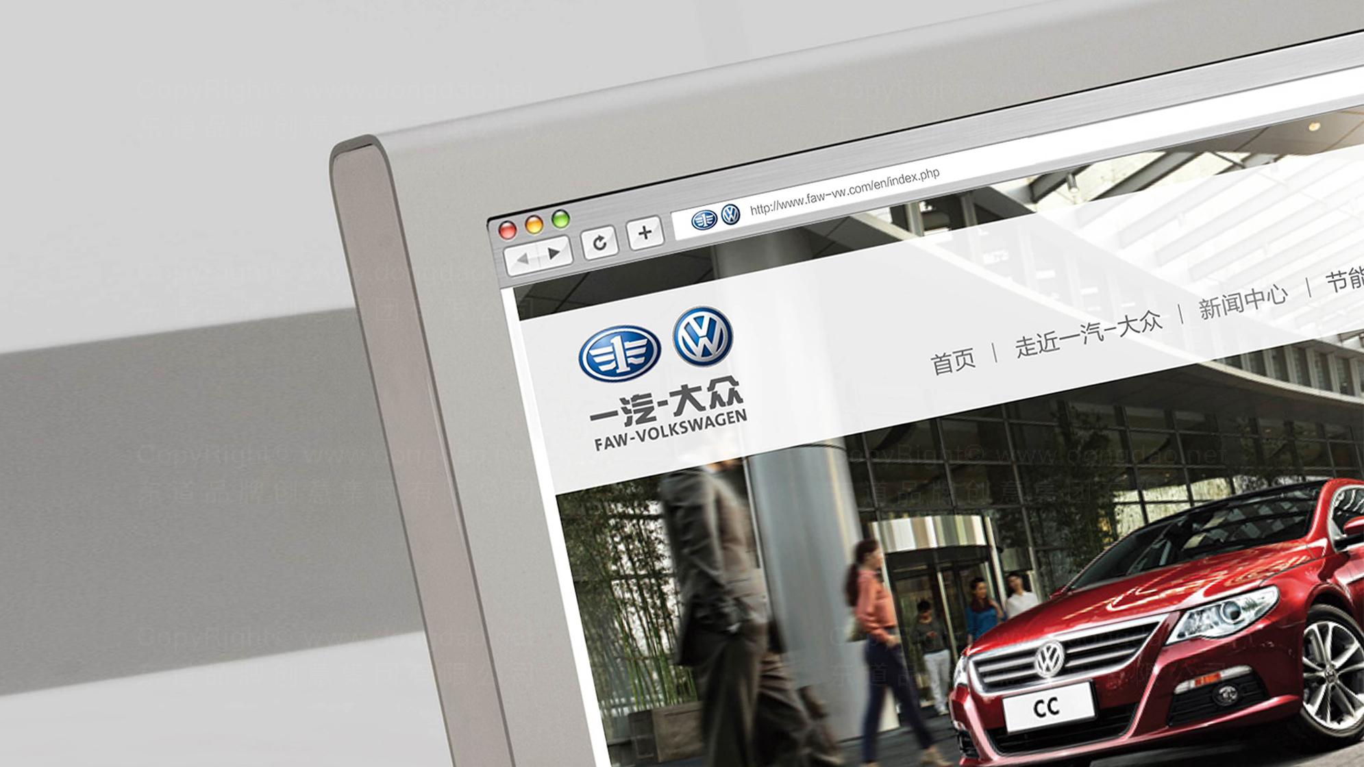 品牌设计一汽LOGO优化&VI设计应用场景_19