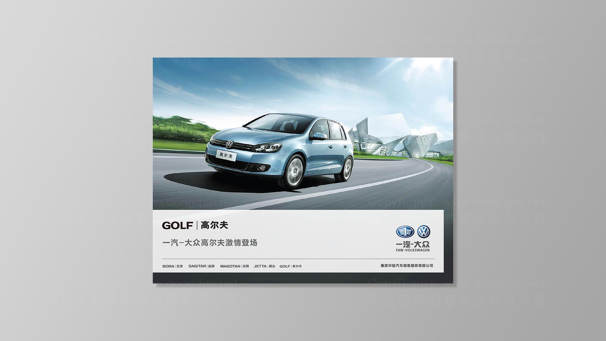 品牌设计一汽LOGO优化&VI设计应用场景