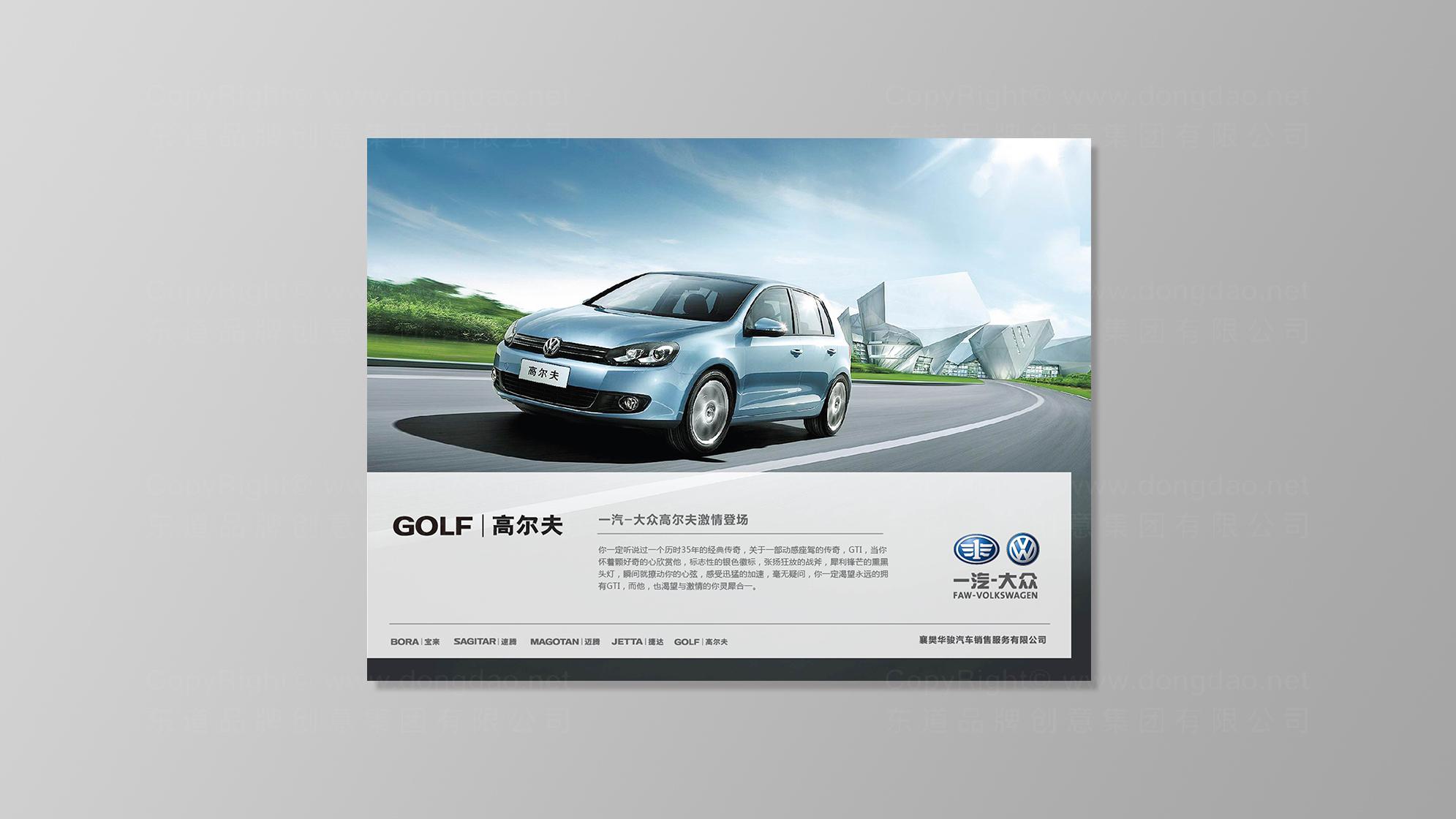 品牌设计一汽LOGO优化&VI设计应用场景_1