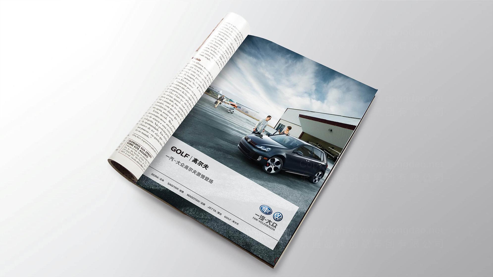 品牌设计一汽LOGO优化&VI设计应用场景_5