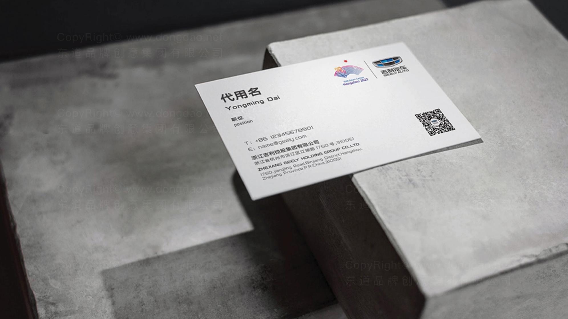 品牌设计吉利汽车LOGO优化&VI设计应用场景_7