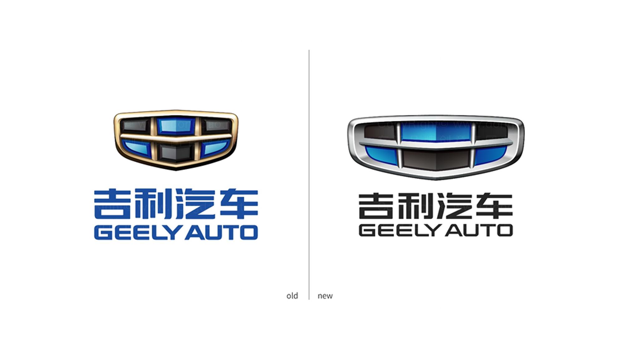 汽车业品牌设计吉利汽车LOGO优化&VI设计