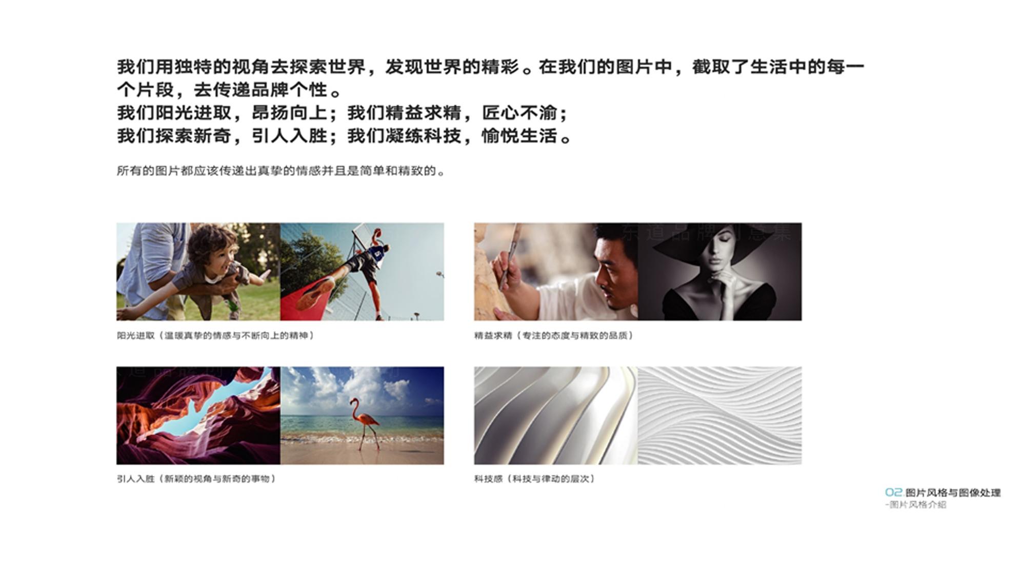 品牌设计吉利汽车LOGO优化&VI设计应用场景_2