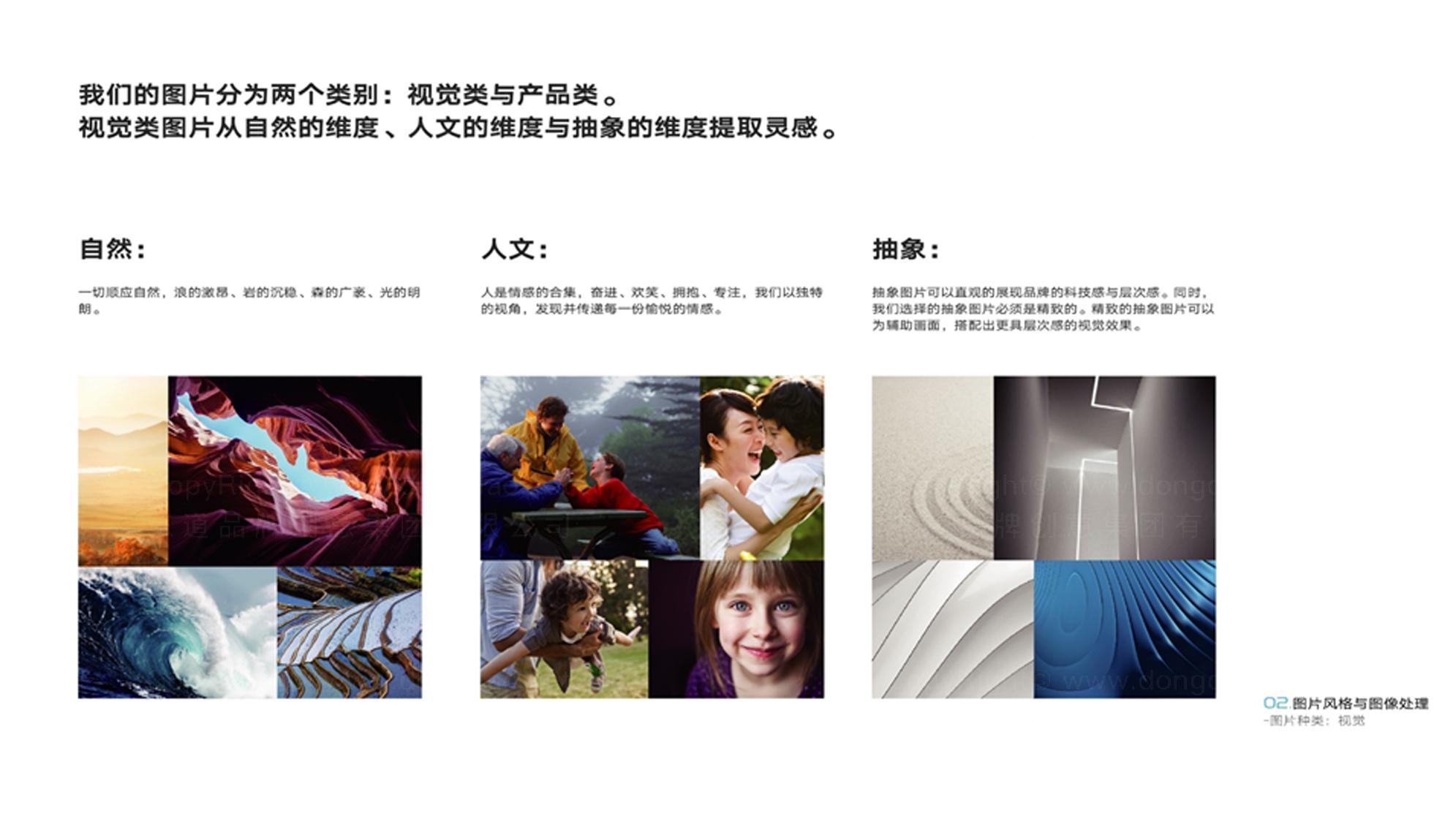 品牌设计吉利汽车LOGO优化&VI设计应用场景_3