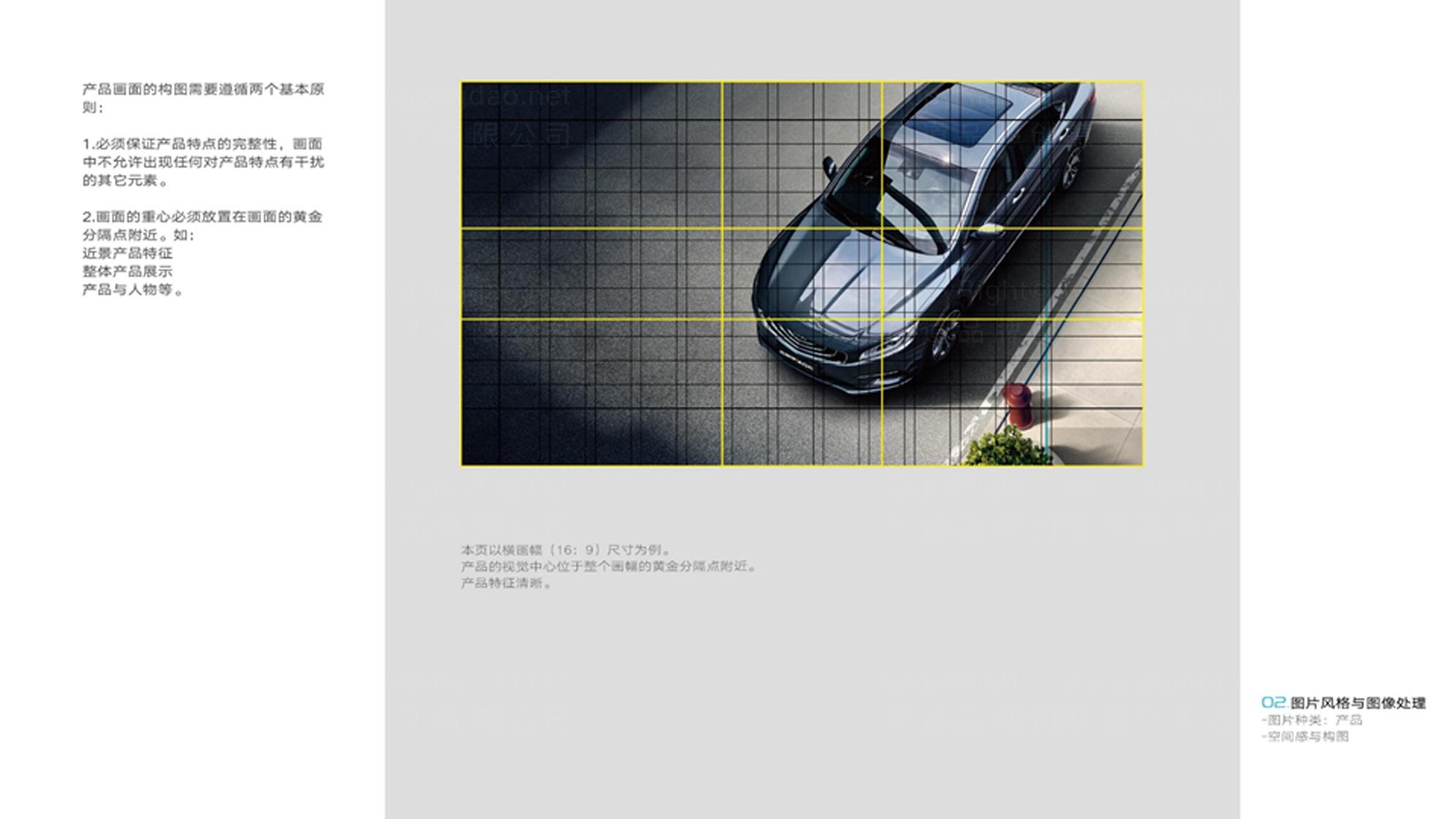 品牌设计吉利汽车LOGO优化&VI设计应用场景_4