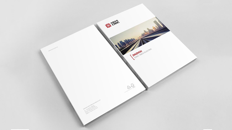 视觉传达案例中国中车画册设计