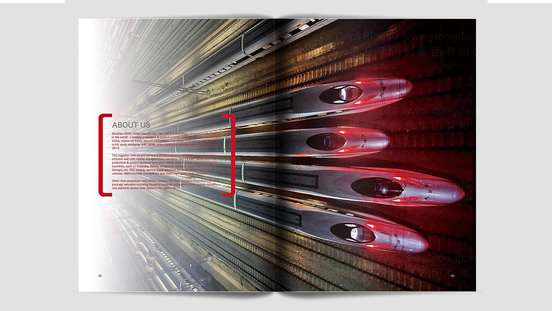 视觉传达中国中车画册设计应用