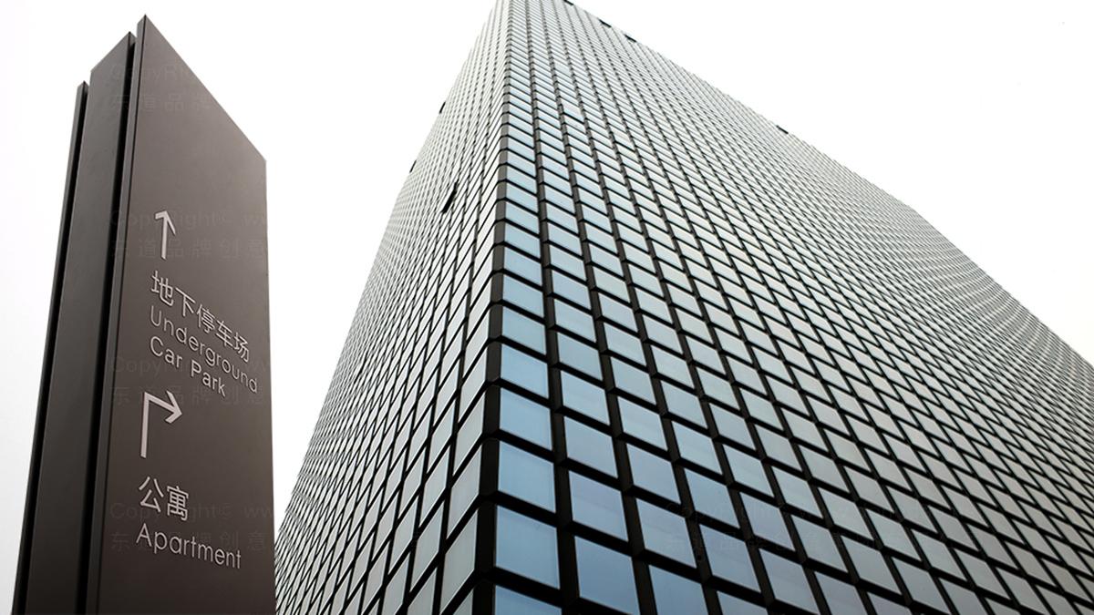 商业空间&导示案例复星国际导视设计