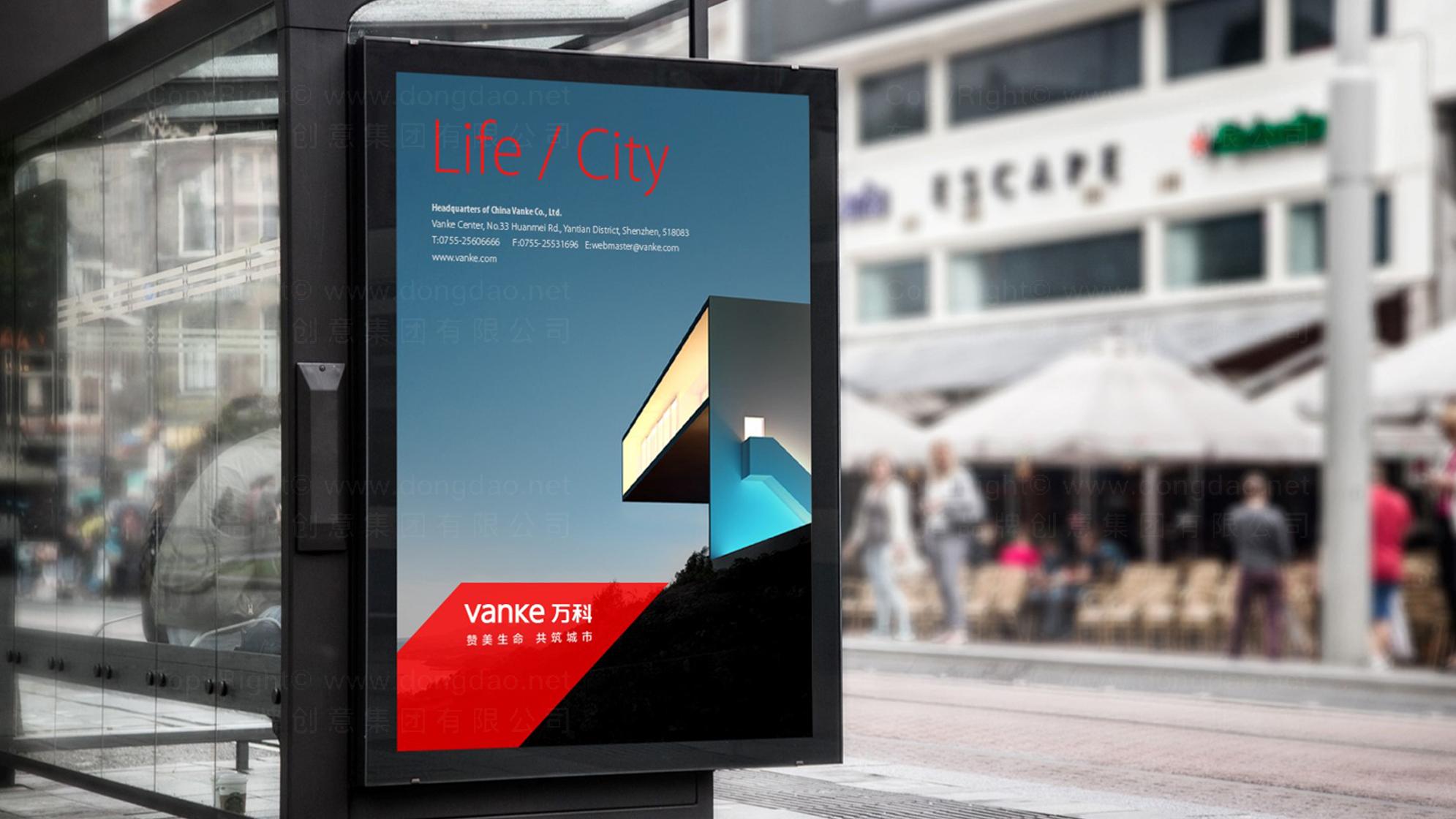 品牌设计万科logo设计、vi设计应用场景_2