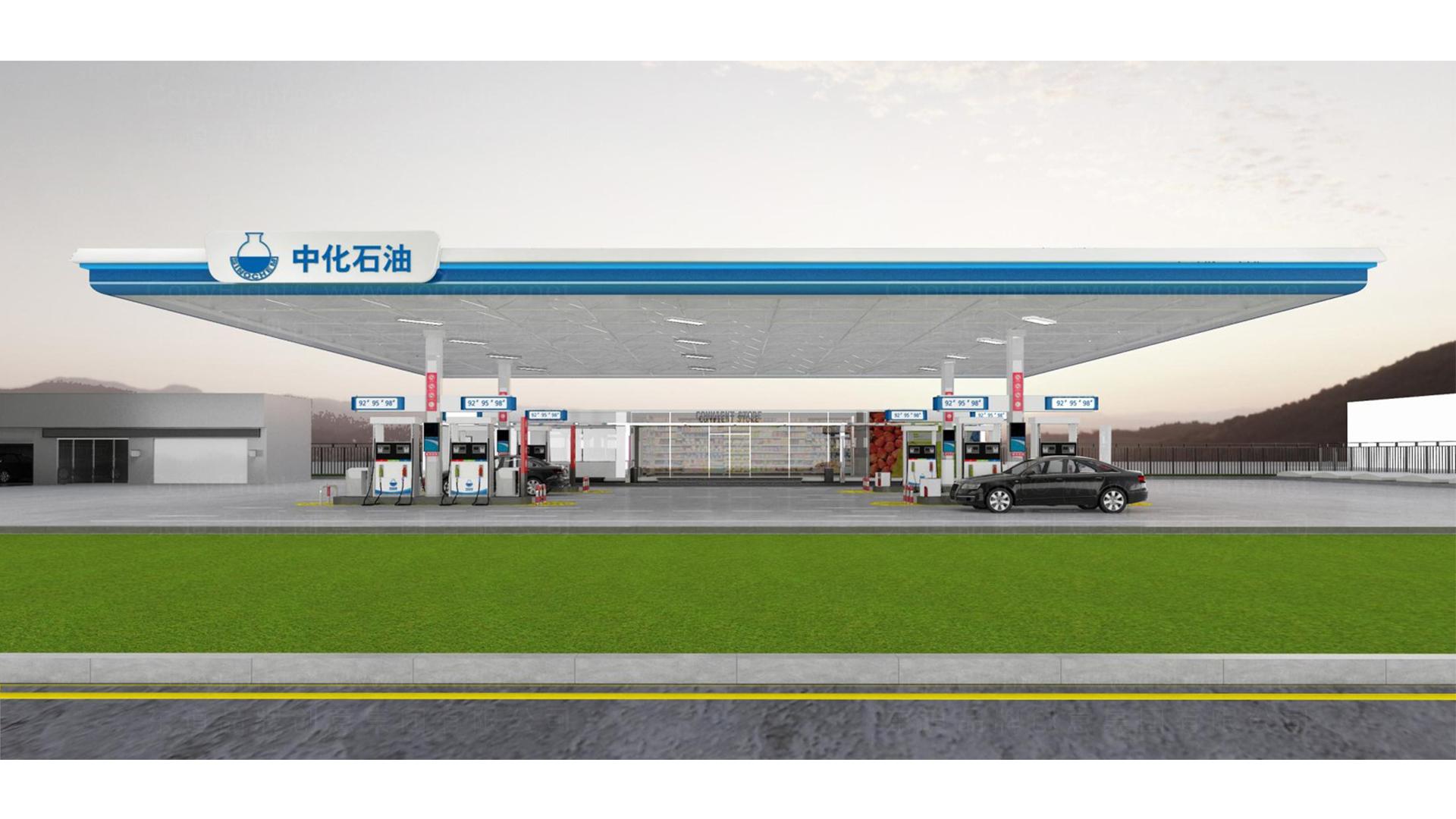 商业空间&导示案例中化石油加油站VI应用设计