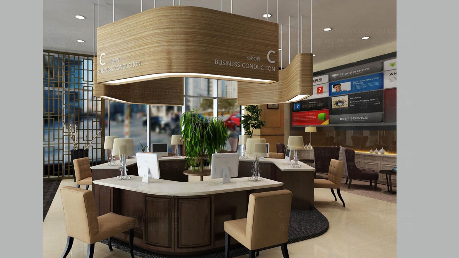 商业空间&导示案例安邦保险店面SI设计