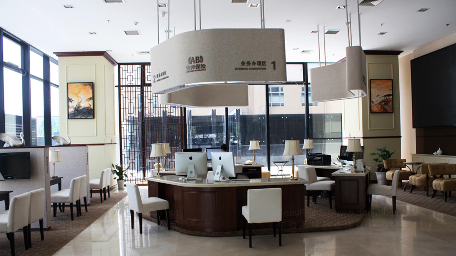 银行金融商业空间&导示安邦保险店面SI设计