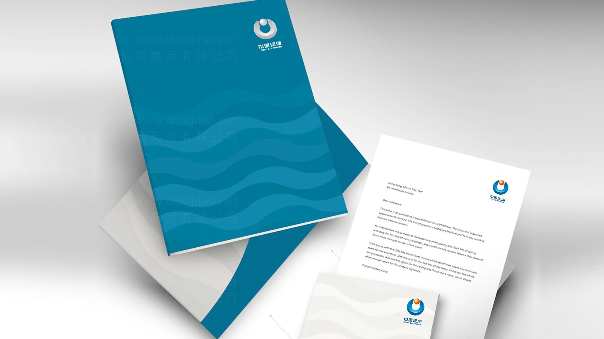 品牌设计泛海控股LOGO&VI设计应用