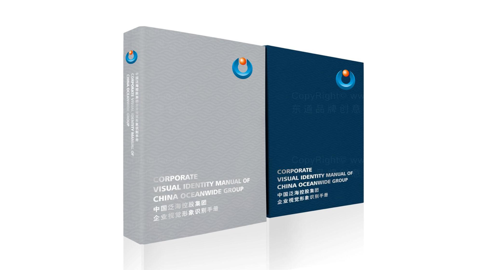 品牌设计泛海控股LOGO&VI设计应用场景_3