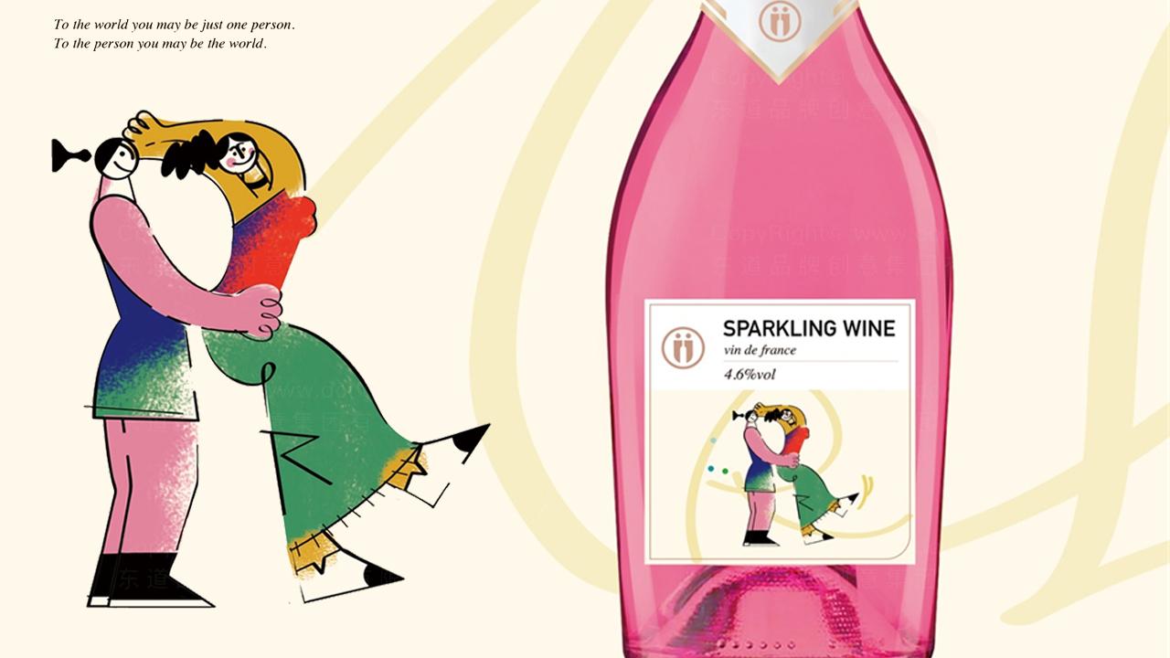 产品包装案例U-Day香槟系列