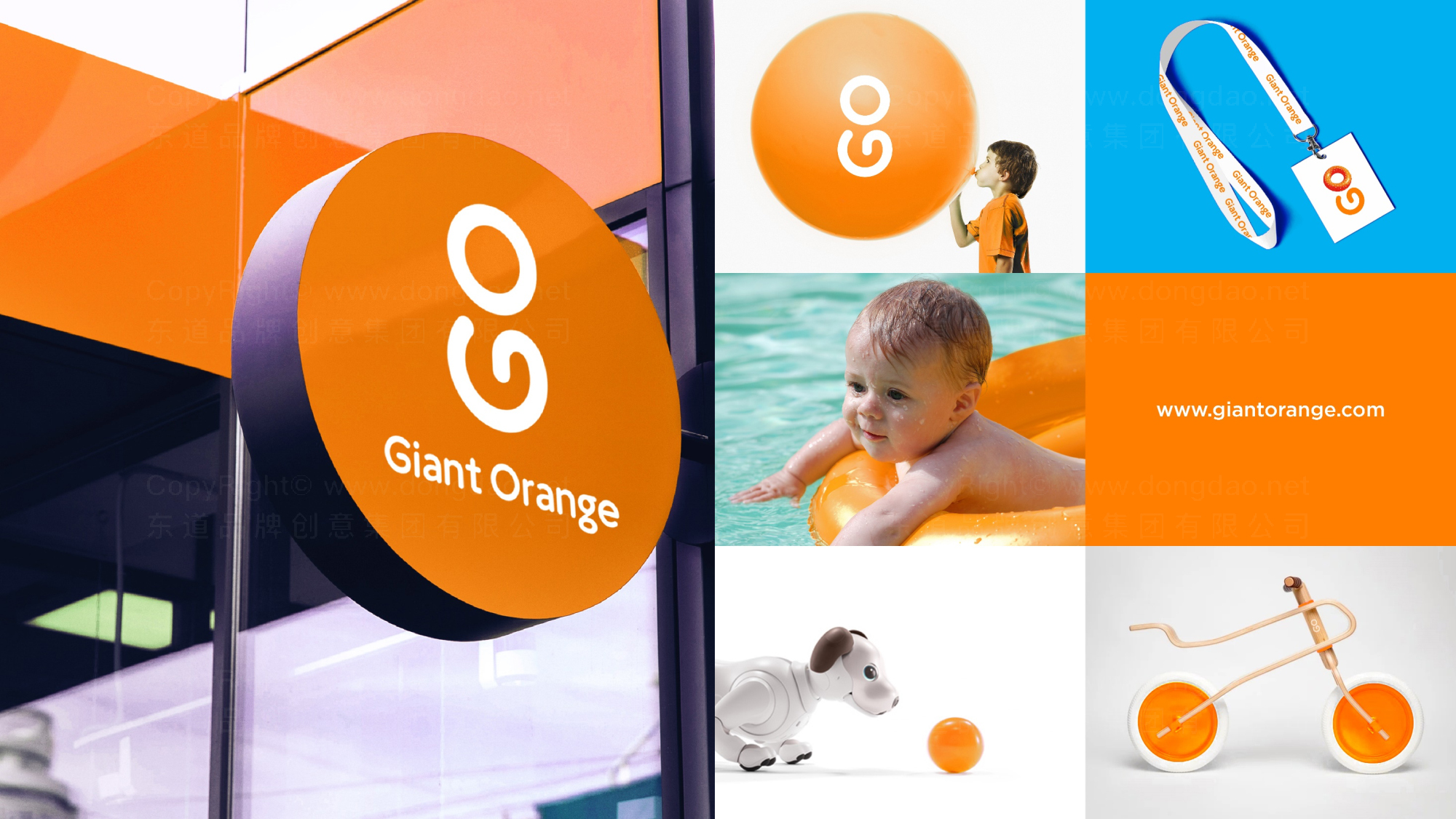 品牌设计昂橙母婴LOGO&VI设计应用场景_5