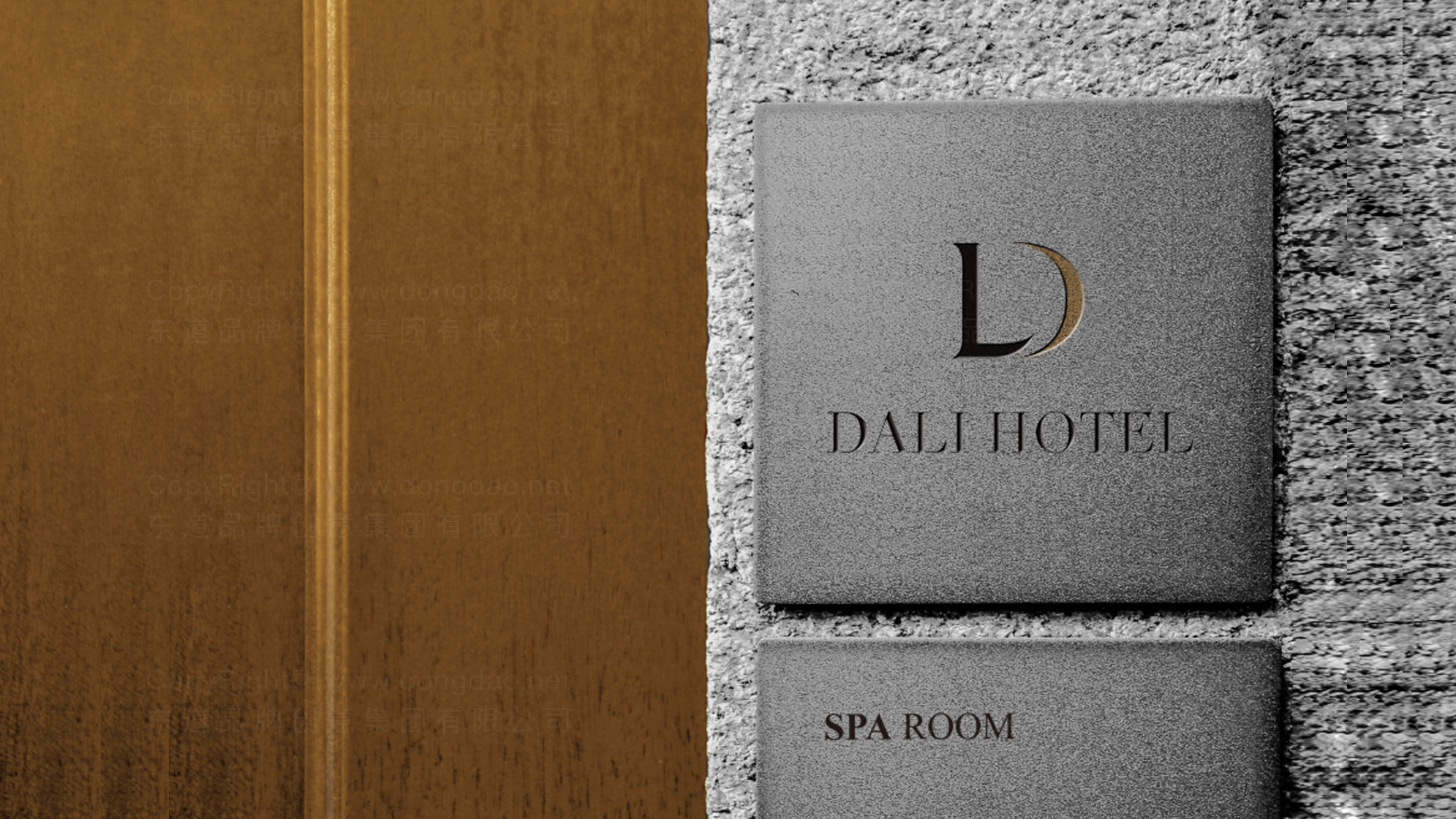 品牌设计大理国际酒店LOGO&VI设计应用场景_11