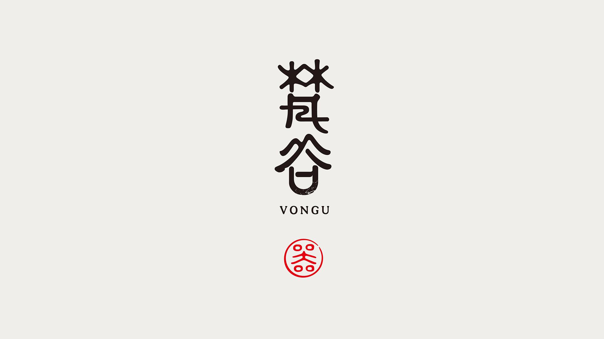 旅游生活品牌设计梵谷漆器LOGO&VI设计