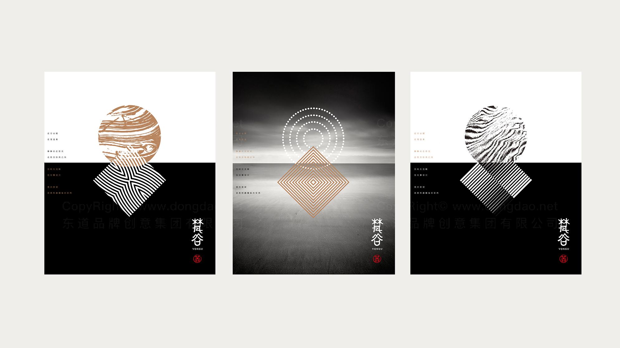 品牌设计梵谷漆器LOGO&VI设计应用场景