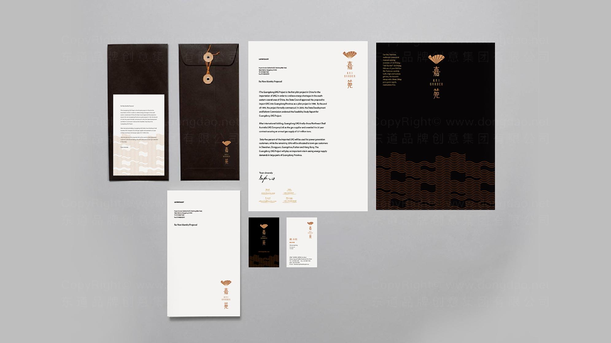 品牌设计嘉苑中餐厅LOGO&VI设计应用
