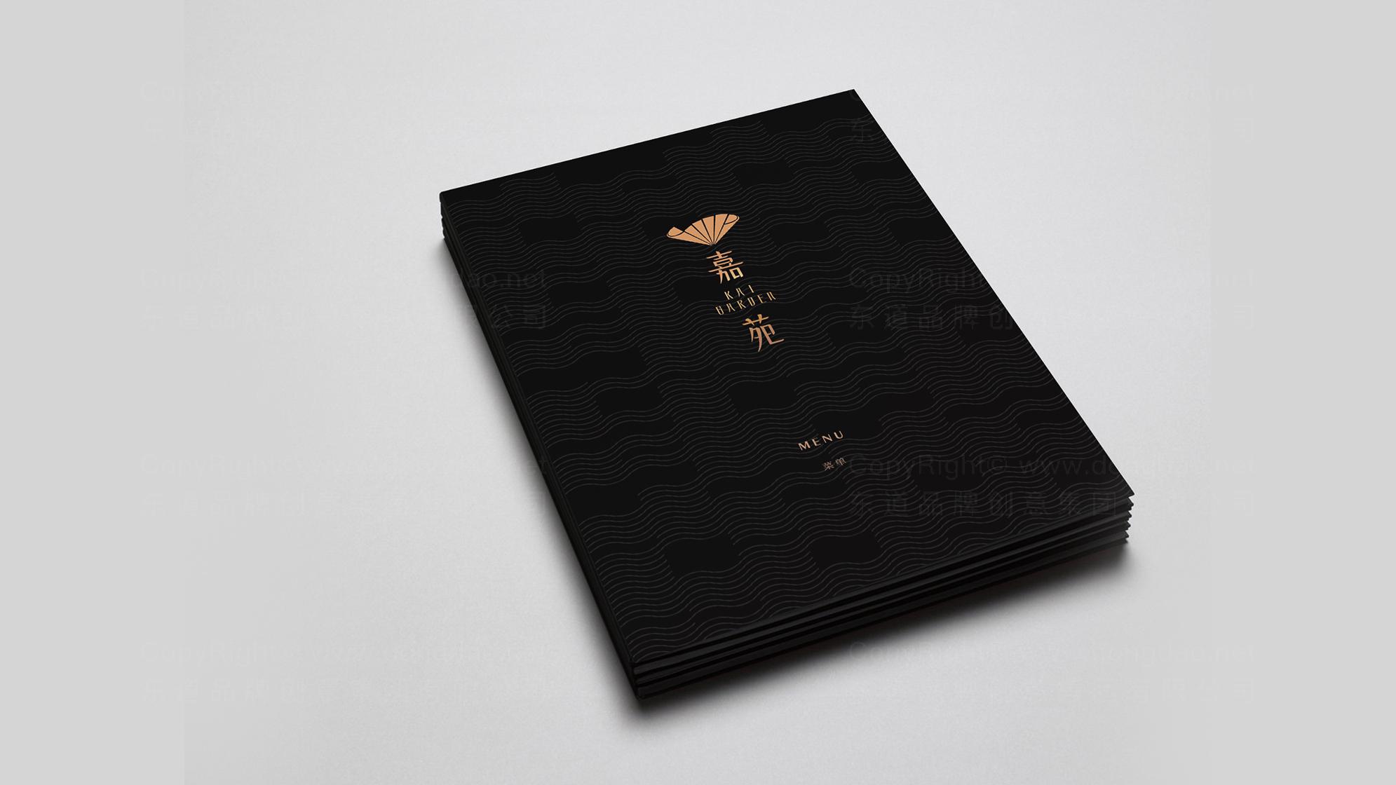 品牌设计嘉苑中餐厅LOGO&VI设计应用场景