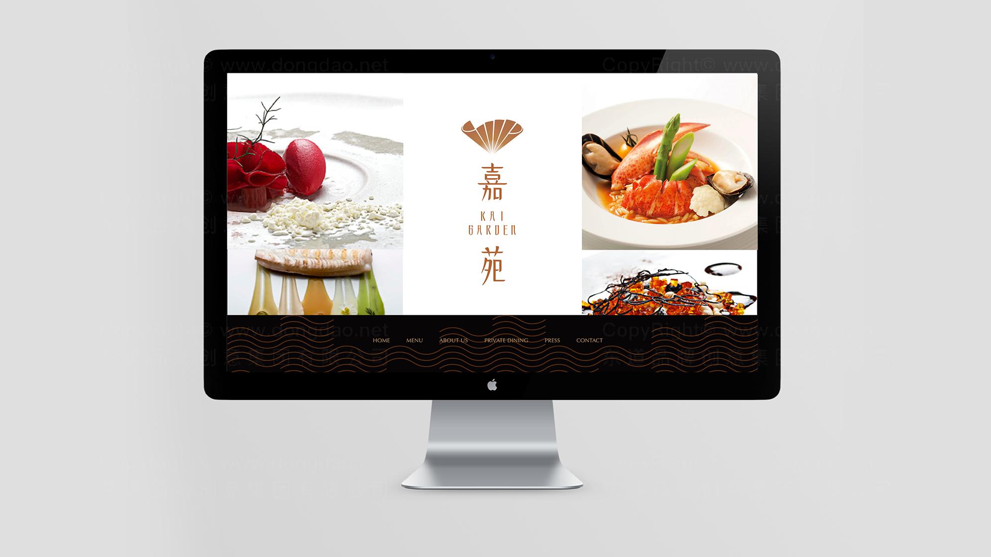 品牌设计嘉苑中餐厅LOGO&VI设计应用场景_3