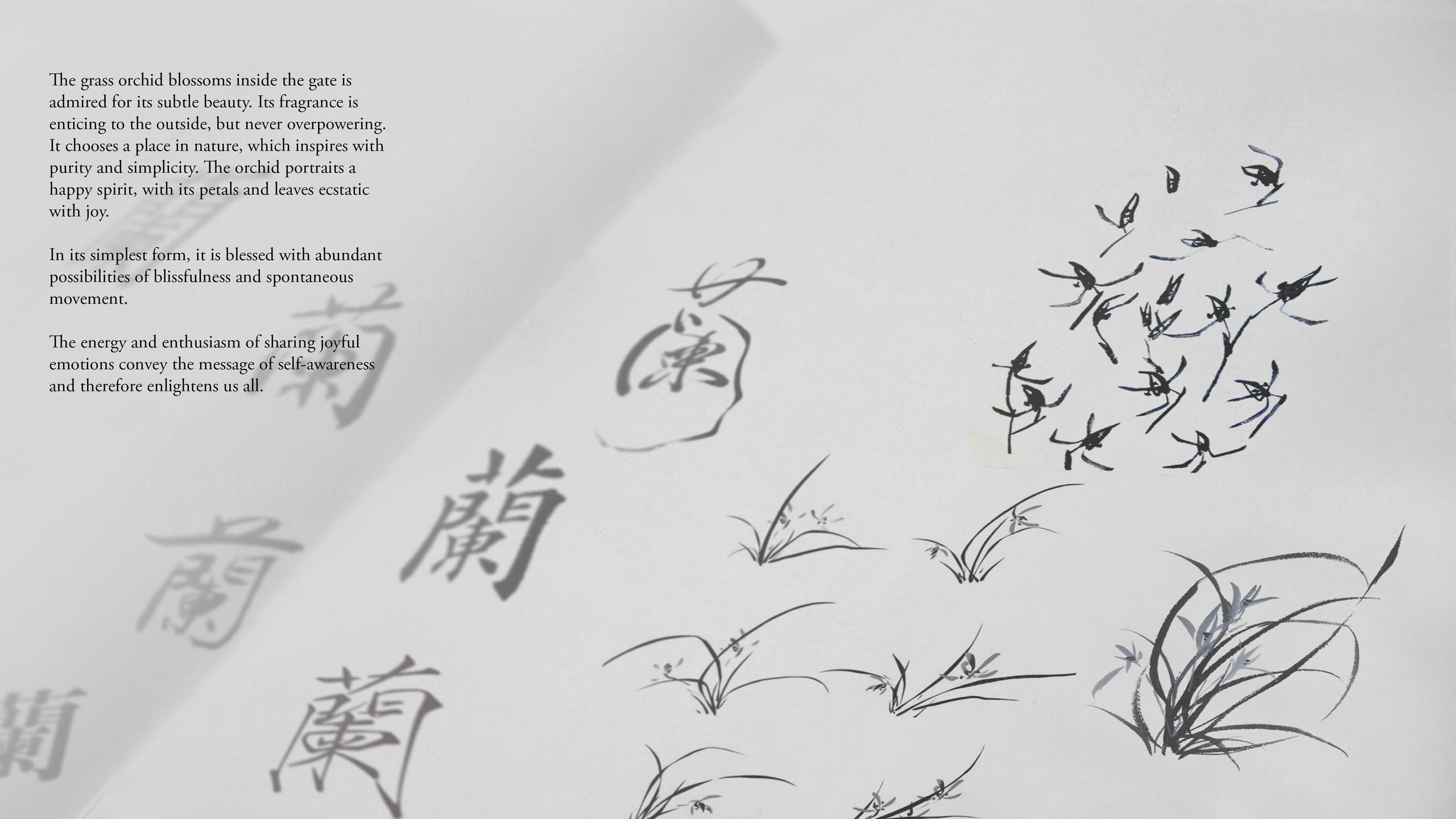 政府组织品牌设计兰花大会LOGO设计