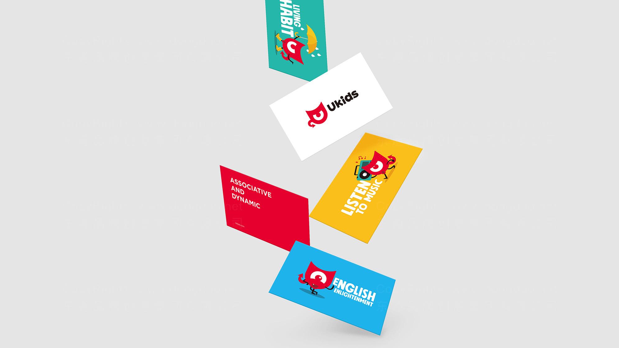 品牌设计优趣LOGO&VI设计应用场景_2