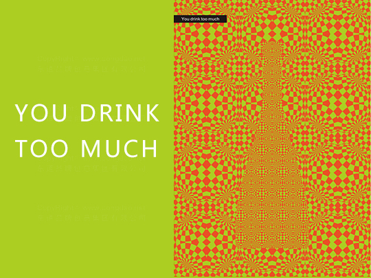 视觉传达理性饮酒海报设计应用场景_7