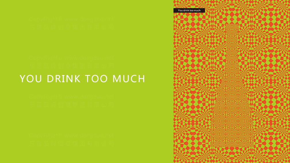 视觉传达案例理性饮酒海报设计
