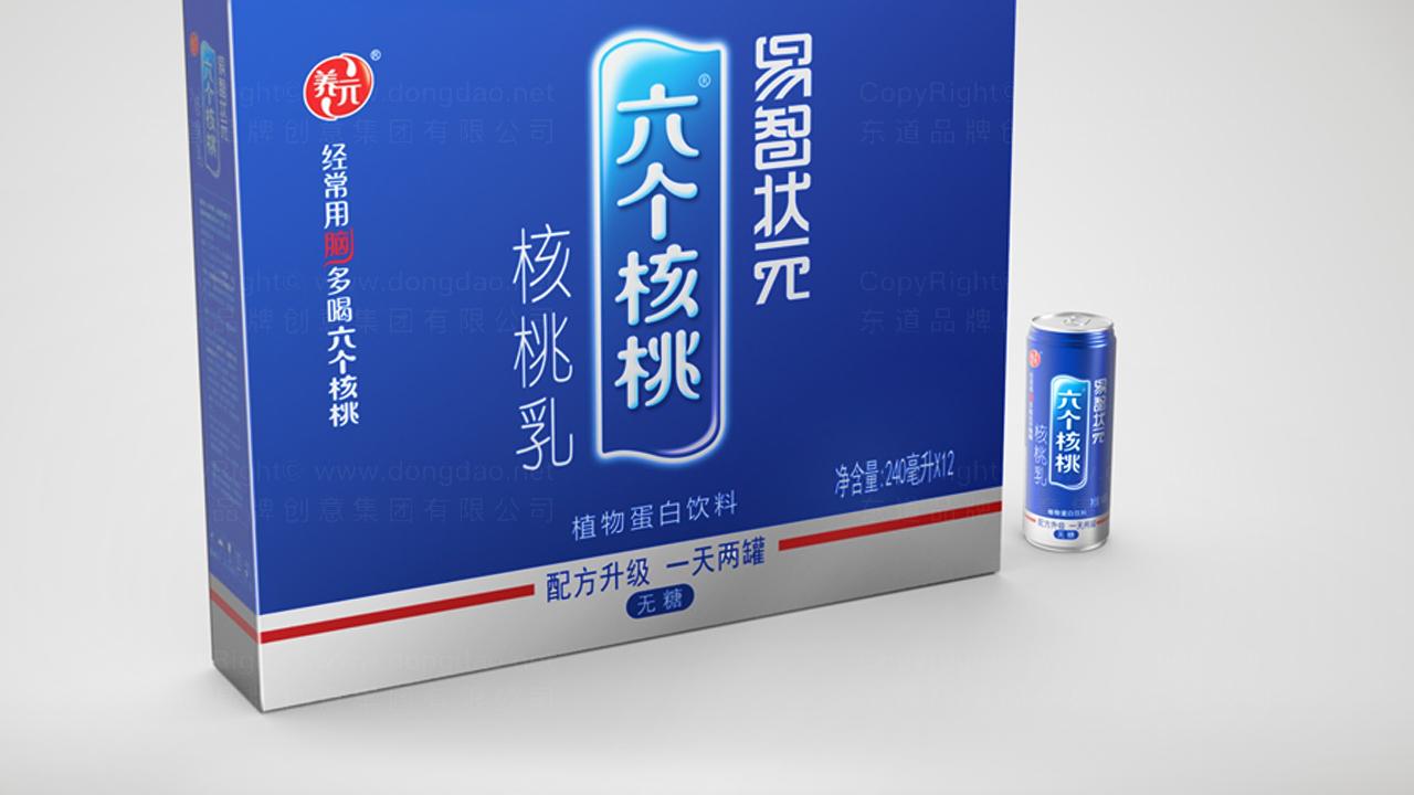 产品包装六个核桃包装设计应用场景_7