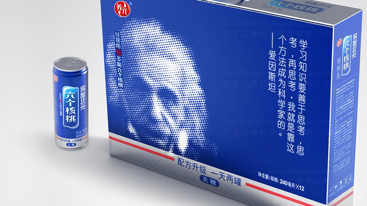 产品包装六个核桃包装设计应用